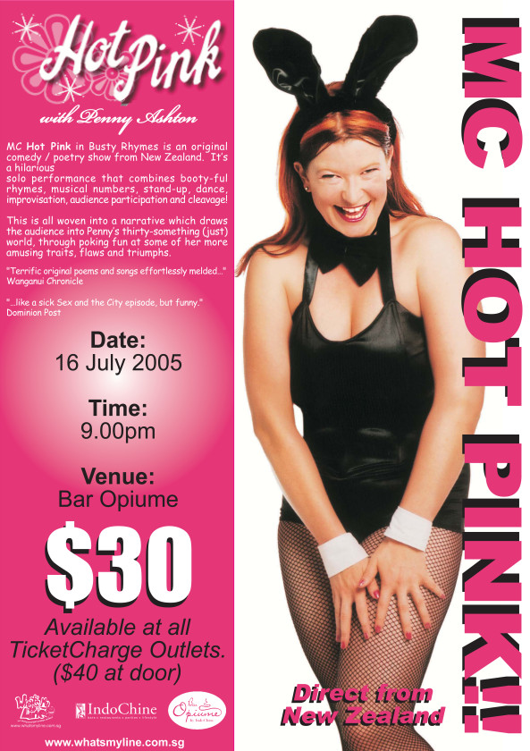 HotPink-Poster(2005C)